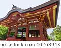 츠루오카하치만구, 쓰루오카하치만구, 츠루오카하치만궁 40268943