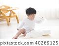 坐下 生活方式 生活型態 40269125