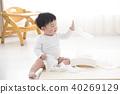 嬰兒 寶寶 寶貝 40269129
