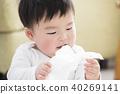 嬰兒 寶寶 寶貝 40269141