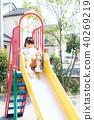 park, parks, enjoy 40269219