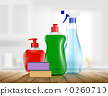 cleaning, detergent, packaging 40269719