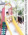 Play in the park 40269919