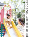 Play in the park 40269923