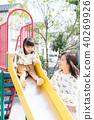 park parks enjoy 40269926