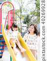 park parks enjoy 40269928