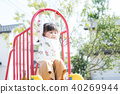 park, parks, enjoy 40269944