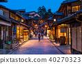 京都เกียวโต二二 ・ 夜景 40270323