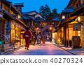 京都เกียวโต二二 ・ 夜景 40270324