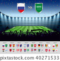 Soccer match Russia 2018 with excited crowd. 40271533