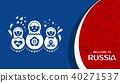 Welcome to Russia. Design template. 40271537