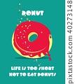 벡터, 도넛, 맛있다 40273148