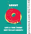vector, donut, tasty 40273148