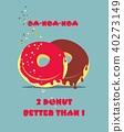 vector, donut, sweet 40273149