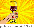 Pop art woman hand hold red wine glass vintage 40274533
