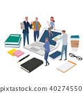 Business image Illustration 40274550