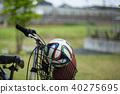 自行車 腳踏車 週期 40275695