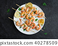 Shrimp skewers 40278509