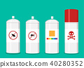 Set of spray can in flat vector art 40280352