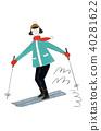 享受滑雪的女孩 40281622