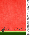 แตงโม,ด้วงมะพร้าว,แมง 40282409