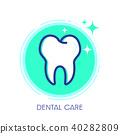 dental care vector 40282809