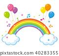 彩虹彩虹 40283355