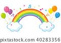彩虹彩虹 40283356