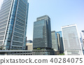 맑은 날의 도쿄 마루 노우치 오피스 빌딩 40284075