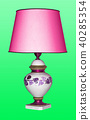 Vintage table lamp on a green background 40285354