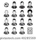 Soccer football player black icons. Vector 40285569