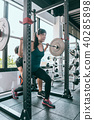barbell, gym, lunge 40285898