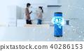 smart speaker house 40286153