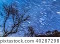 밤하늘, 별 밤, 별이 빛나는 밤 40287298