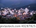 Oita Beppu Yukemuri Observatory Night view over the city of Beppu 40287825