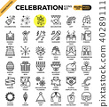 Celebration concept modern line icon set 40289111