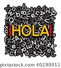 Spanish Language Learning Banner 40290051
