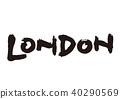 LONDON 붓글씨 40290569