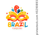 Brazil Carnival logo design, colorful fest.ive banner with party mask vector Illustration on a white 40290893
