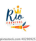 Rio Carnival logo design, bright fest.ive party banner template vector Illustration on a white 40290925