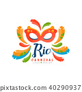 Rio Carnival logo design, bright festive party banner or poster with mask and feathers vector 40290937