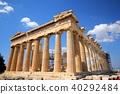 파르테논 신전 40292484