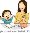 Girl Mom Kid Boy Books Praise Illustration 40293123