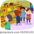 Stickman Kids Blocks Center Illustration 40294103