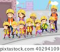 小孩 孩子 建造 40294109
