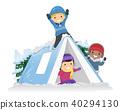 Stickman Kids Ice Book Illustration 40294130