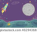 Outer Space Scene Illustration 40294368