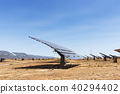 solar panels in a solar power plant 40294402