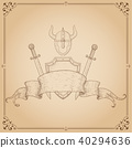 Warrior accessories. Shield, swords, helmet. Hand drawn sketch on beige background with vintage 40294636