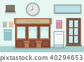 Train Ticket Office Illustration 40294653